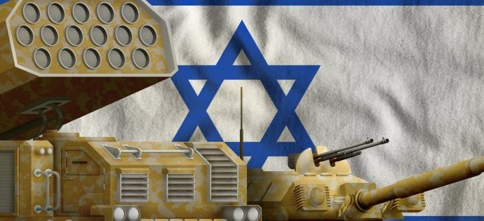 The No Comment Policy:  Israel's Conflict Management Policy in an Uncertain Middle East