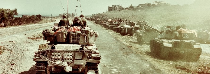 Israeli Strategy in the First Lebanon War, 1982-1985